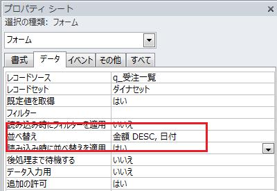 72_form_01