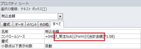 78_form_01