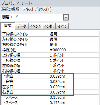 79_form_02