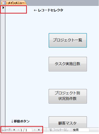 80_form_01