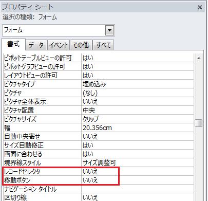 80_form_02
