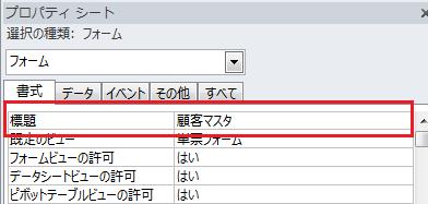 82_form_01