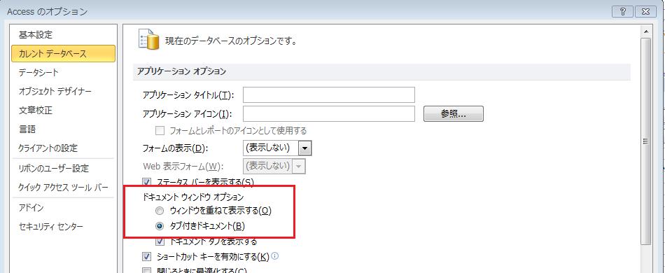 82_form_02