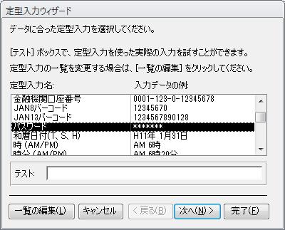 83_form_01