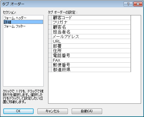 84_form_01