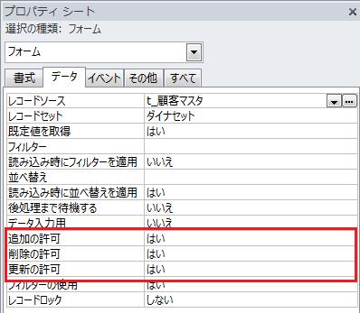85_form_01