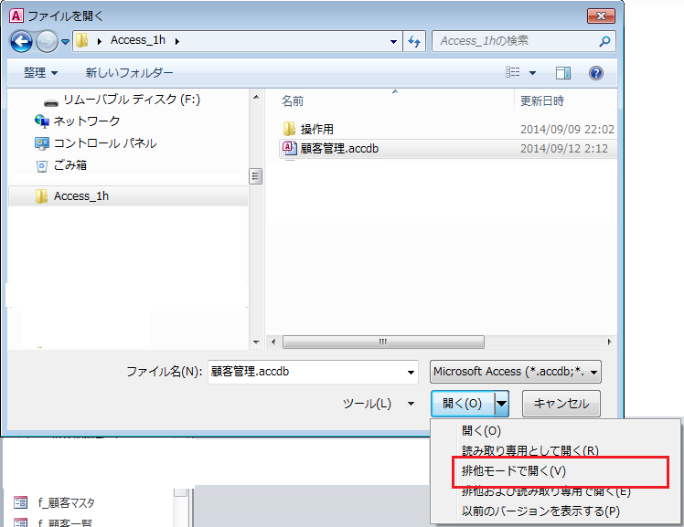 89_access_01