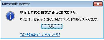 92_query_01