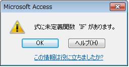 92_query_02