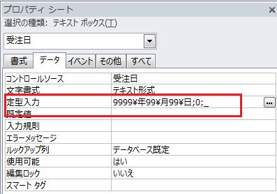 94_form_02