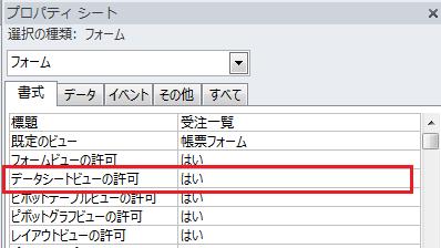 96_form_01