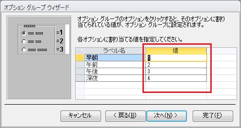 97_control_01