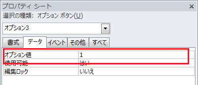 98_control_01