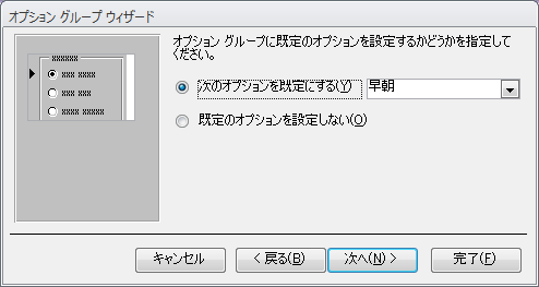 98_control_02