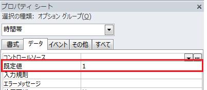 98_control_03