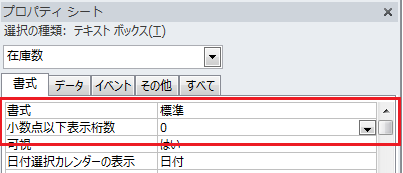 99_form_01