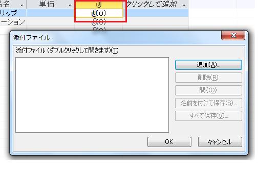169_access_01