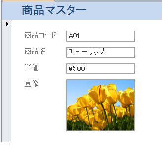 169_access_03