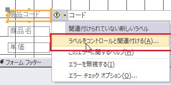 171_access_01