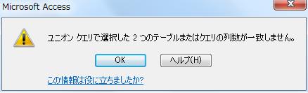 173_access_01