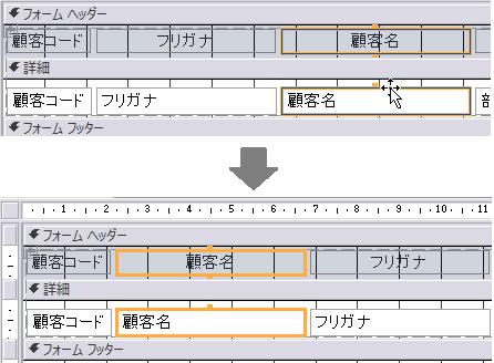 175_access_01