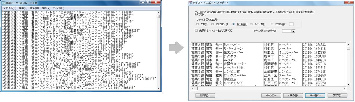 179_access_01