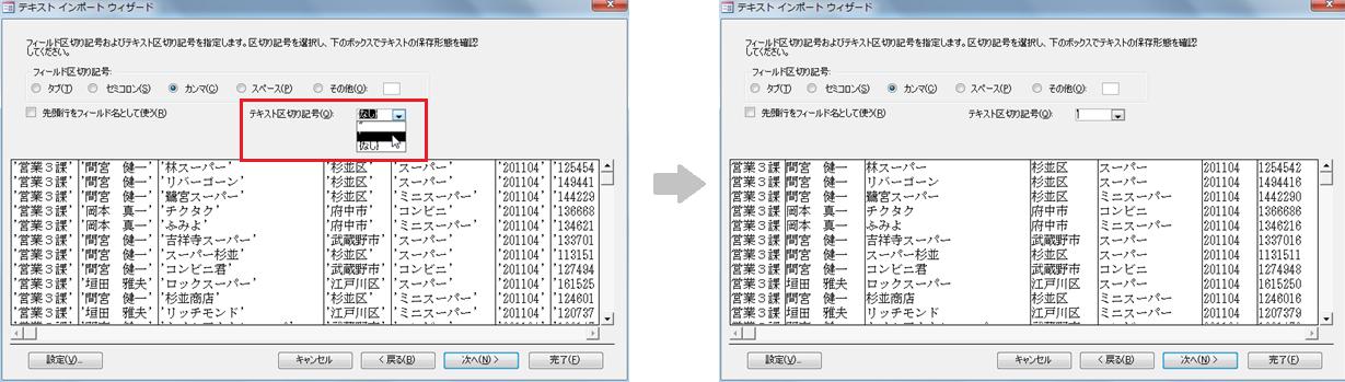 179_access_03